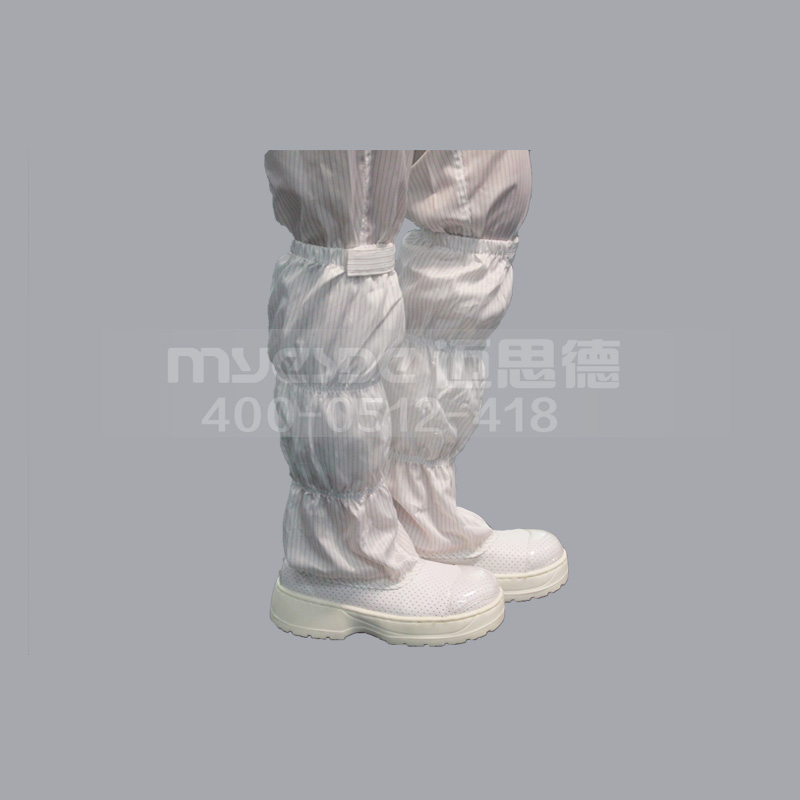 Anti-static PU Sole cleanroom shoes antistatic Work booties cleanroom safety Boots ESD shoes
