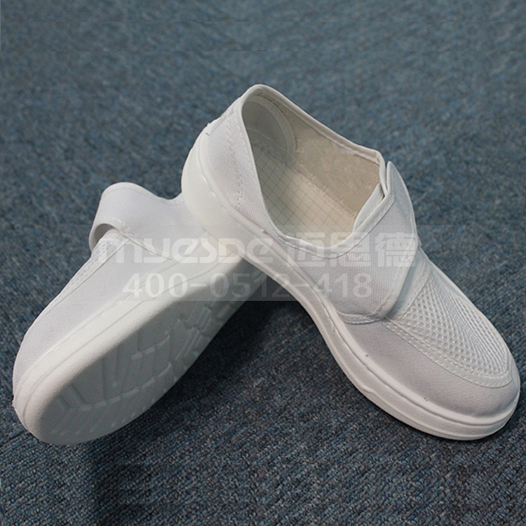 Hot selling PU hole PU leather Cleanroom Antistatic Shoes,Cleanroom Esd Shoes