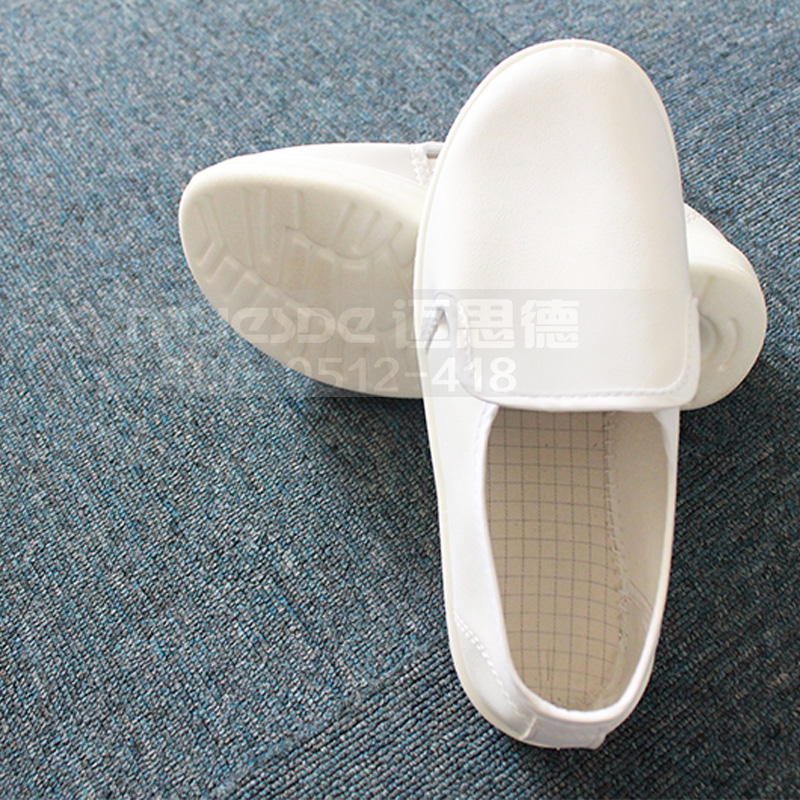 PU sole Light Weight Double Mesh Holes Cleanroom ESD PU esd cleanroom shoes
