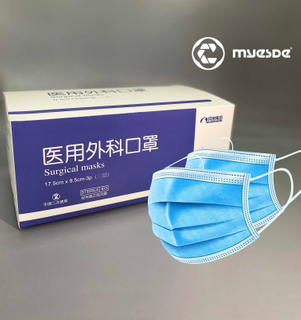 Manufacturer CE/ FDA Medical 3Ply Earloop Mouth Mask 3 Layer Disposable 3 ply Medical Face Mask